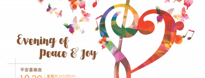 small-joy